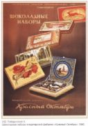 Vintage Russian poster - Chocolate confectionery sets Red October